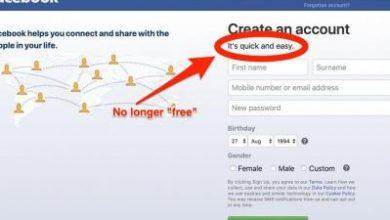 "Photo of فيسبوك تتخلى عن شعار ""الخدمة مجانية"""