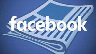 Photo of فيسبوك تسعى إلى دفع الملايين لترخيص الأخبار