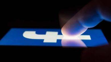 """Photo of """"فيسبوك"""" تطلق ميزة تسمح للحكومات بإرسال إنذارات الطوارئ إلى السكان"""