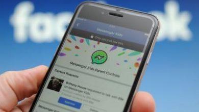 """Photo of فيسبوك تعترف بوجود عيب في تطبيق """"Messenger Kids"""""""