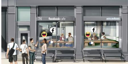 فيسبوك تفتح مقهى منبثق يشجع على فحص الخصوصية