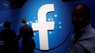 Photo of فيسبوك قد تدفع مليارات الدولارات بسبب التعرف على الوجه