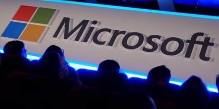 لجنة هولندية: مايكروسوفت تجمع بيانات المستخدمين عن بعد