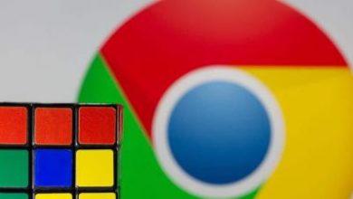 """Photo of """"جوجل """" توسع برنامج الحماية المتقدمة ليشمل """"كروم"""""""