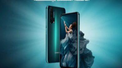 "Photo of هاتف ""HONOR 20 PRO"" .. أداء قوي وتقنيات ذكية وسعر مناسب"