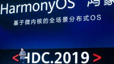 "Photo of هواوي تطلق نظام التشغيل الجديد"" HarmonyOS"""