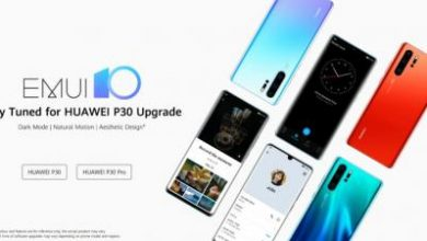 Photo of هواوي تكشف رسمياً عن تحديث EMUI 10 : المميزات، موعد الإطلاق، الأجهزة الداعمة!