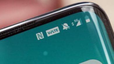 "Photo of ""ون بلس"" تؤكد إطلاقها ""هاتف 5G"" آخر بحلول نهاية العام"