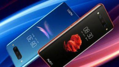 """Photo of """"ZTE"""" تكشف عن هاتف""""Nubia Z20 """"بشاشة مزدوجة"""