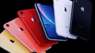 """Photo of """" آبل"""" تواجه ردود فعل ضعيفة على أجهزة آيفون الجديدة في الصين"""