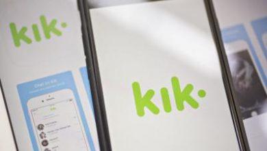 Photo of إغلاق تطبيق التراسل Kik بعد عشر سنوات من بدايته