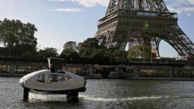باريس تختبر سيارة أجرة مائية على شكل فقاعة