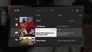 Photo of تطبيق YouTube TV أصبح متاحًا على أجهزة Fire TV