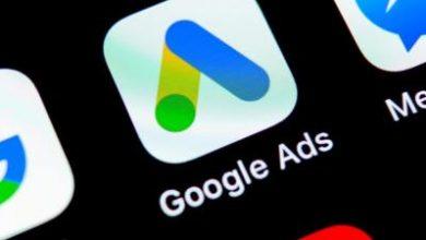 Photo of تقرير: جوجل تتبع المستخدمين بصفحات ويب مخفية لاستهدافهم بالإعلانات