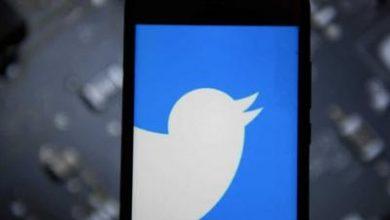 Photo of تويتر توقف إمكانية التغريد عبر الرسائل النصية مؤقتاً
