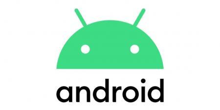 جوجل تستعد لإطلاق أندرويد 10 لهواتف بكسل غدًا