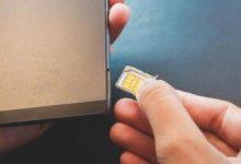خلل في بطاقة الاتصال يؤثر على مليار هاتف ذكي