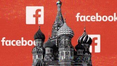 Photo of روسيا تتهم فيسبوك وجوجل بالتدخل في الانتخابات المحلية