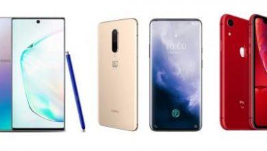 Photo of مع عودة الدراسة.. أبرز 7 هواتف ذكية تناسب الطلاب خلال عام 2019