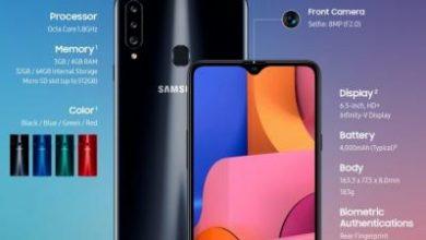 Photo of سامسونج تُعلن رسميًا عن هاتف Galaxy A20s بكاميرا خلفية ثلاثية
