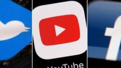 Photo of شركات التواصل تؤكد أنها أصبحت أسرع في إزالة المحتوى المتطرف