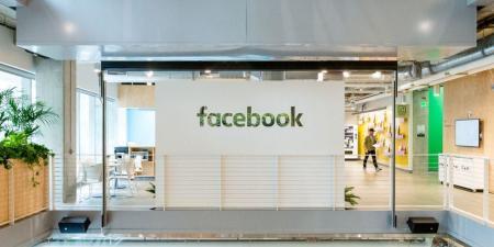 فيسبوك تطور تكنولوجيا لتحويلنا إلى صور ثلاثية الأبعاد