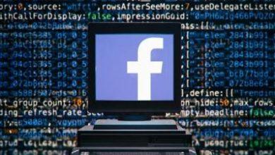 Photo of فيسبوك تواصل محاولاتها لدخول عالم الأجهزة منذ 6 سنوات