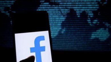 Photo of فيسبوك وجوجل تواجهان تحقيقات حول مكافحة الاحتكار والخصوصية