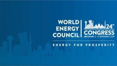 Photo of مؤتمر الطاقة العالمي يشجع إطلاق المبادرات والابتكارات التكنولوجية