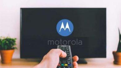 Photo of موتورولا تدخل المنافسة في صناعة أجهزة التلفزيون الذكية