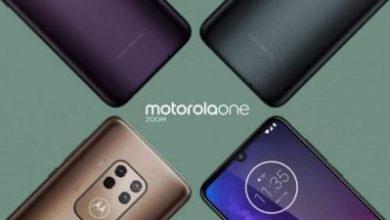 Photo of موتورولا تعلن عن هاتفي One Zoom و Moto e6 Plus