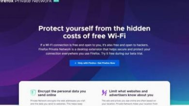 Photo of موزيلا تختبر خدمة Firefox VPN لحماية خصوصيتك