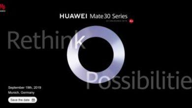 هواوي تحدد رسميًا تاريخ الإعلان عن Mate 30 Pro