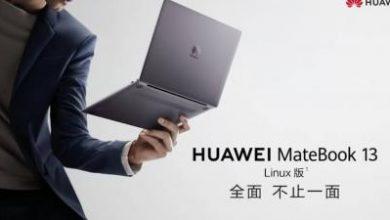 """""""هواوي"""" تختار نظام التشغيل لينكس لحواسيبها المحمولة"""