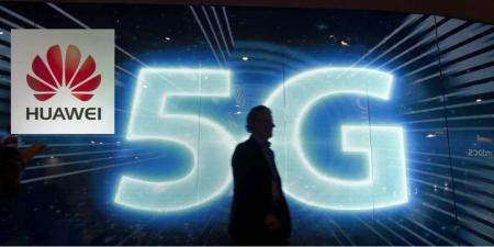هواوي تواصل نجاحها في مجال 5G مع استمرار الضغط الأمريكي