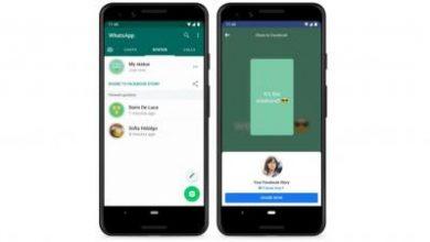 Photo of واتساب تبدأ إطلاق ميزة مشاركة Status مع التطبيقات الأخرى