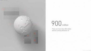 Photo of مايكروسوفت: 900 مليون جهاز يستخدم ويندوز 10