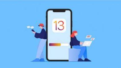 Photo of 3 طرق جديدة لمشاركة الصور والروابط في نظام iOS 13 بسهولة