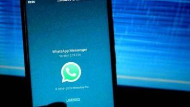"""Photo of تحذير لمستخدمي """"واتساب"""".. ثغرة أمنية تسمح بسرقة بياناتك"""