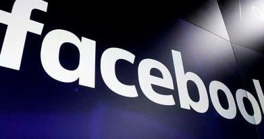 Photo of فيسبوك تعلن رسميًا عن إطلاق تبويب Facebook news