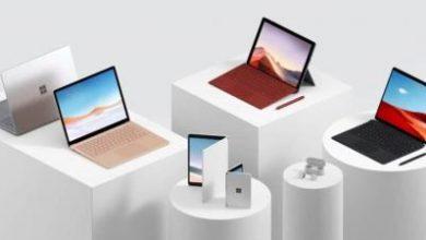 Photo of مايكروسوفت تعلن عن حواسيب وسماعة Surface جديدة