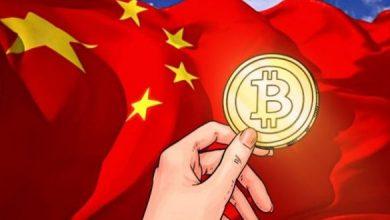 Photo of الصين تقر قانونًا يمهد لإطلاق عملتها الرقمية المشفرة