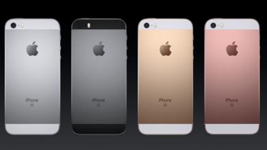 Photo of هاتف iPhone SE 2 قادم بسعر 399 دولارًا