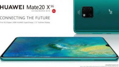 Photo of هواوي فعلتها مجددًا: تعرف على الهاتف الداعم للجيل الخامس Huawei Mate 20 X (5G)
