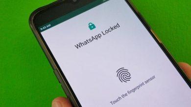 Photo of واتساب تدعم رسميًا قفل تطبيقها بالبصمة على أندرويد
