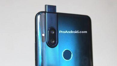 Photo of هاتف موتورولا القادم بالكاميرة المنبثقة يعرف بهاتف Moto One Hyper