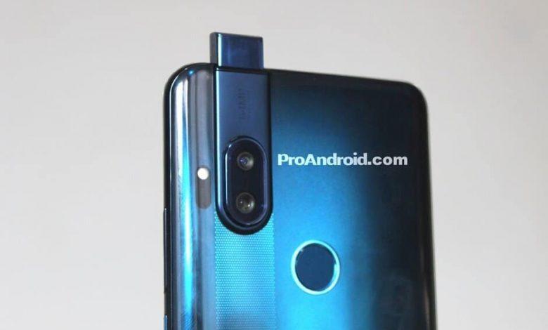هاتف موتورولا القادم بالكاميرة المنبثقة يعرف بهاتف Moto One Hyper