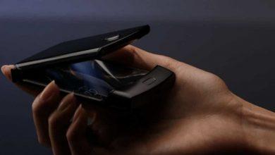 Photo of هل هذا هو هاتف موتورولا القادم القابل للطي؟