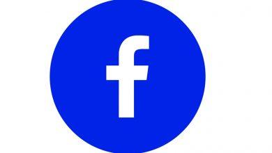 Photo of فيسبوك تسمح بتعطيل نقاط التنبيهات الحمراء المزعجة