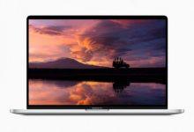 Photo of آبل تكشف عن جهاز MacBook Pro